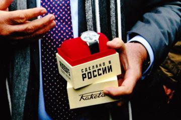 Relógios Russos